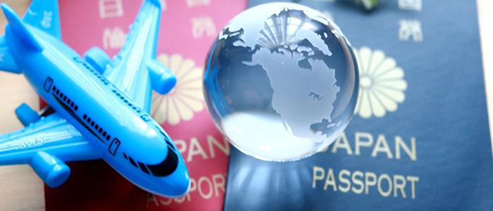 カップルのパスポート