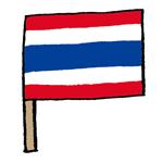 タイランドの旗